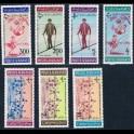 http://morawino-stamps.com/sklep/5712-large/afghanistan-afganistan-845-851.jpg