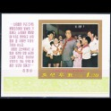 http://morawino-stamps.com/sklep/6176-large/korea-polnocna-democratic-people-s-republic-of-north-korea-bl8.jpg