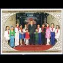 http://morawino-stamps.com/sklep/6182-large/korea-polnocna-democratic-people-s-republic-of-north-korea-bl233.jpg