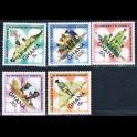 http://morawino-stamps.com/sklep/6190-large/kolonie-bryt-ghana-505-509.jpg