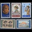 http://morawino-stamps.com/sklep/6206-large/greece-grecja-816-820.jpg