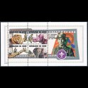 http://morawino-stamps.com/sklep/6306-large/kolonie-franc-niger-1484-1487.jpg