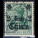 http://morawino-stamps.com/sklep/6654-large/china-reichspost-german-post-niemiecka-poczta-w-chinach-29-nadruk-overprint.jpg