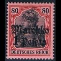 http://morawino-stamps.com/sklep/6866-large/kolonie-niem-hiszp-marokko-deutsches-reich-54-nadruk-overprint.jpg