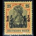 http://morawino-stamps.com/sklep/6956-large/kolonie-niem-imperium-osmaskie-turcja-turkiye-39-nadruk.jpg