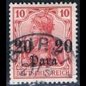 http://morawino-stamps.com/sklep/6962-large/kolonie-niem-imperium-osmaskie-turcja-turkiye-37-nadruk.jpg