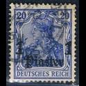 http://morawino-stamps.com/sklep/6964-large/kolonie-niem-imperium-osmaskie-turcja-turkiye-38b-nadruk.jpg