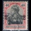 http://morawino-stamps.com/sklep/6968-large/kolonie-niem-imperium-osmaskie-turcja-turkiye-41-nadruk.jpg