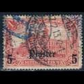 http://morawino-stamps.com/sklep/6970-large/kolonie-niem-imperium-osmaskie-turcja-turkiye-44-nadruk.jpg