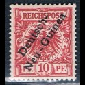 http://morawino-stamps.com/sklep/6982-large/kolonie-niem-nowa-gwinea-niemiecka-deutsch-neuguinea-3-nadruk.jpg