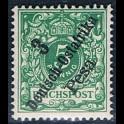 http://morawino-stamps.com/sklep/7032-large/kolonie-niem-niemiecka-afryka-wschodnia-deutsch-ostafrika-7-nadruk.jpg