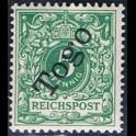 http://morawino-stamps.com/sklep/7192-large/kolonie-niem-togo-niemieckie-deutsch-togo-2-nadruk.jpg