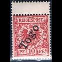 http://morawino-stamps.com/sklep/7196-large/kolonie-niem-togo-niemieckie-deutsch-togo-3c-nadruk.jpg