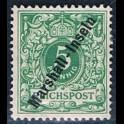 http://morawino-stamps.com/sklep/7250-large/kolonie-niem-wyspy-marshalla-marshall-inseln-aolepn-aorkin-maje-8-nadruk.jpg