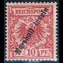 http://morawino-stamps.com/sklep/7254-large/kolonie-niem-wyspy-marshalla-marshall-inseln-aolepn-aorkin-maje-9a-nadruk.jpg
