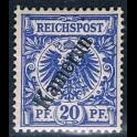 http://morawino-stamps.com/sklep/7348-large/kolonie-niem-niemiecki-kamerun-deutsch-kamerun-4-nadruk.jpg