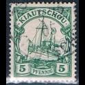 http://morawino-stamps.com/sklep/7440-large/kolonie-niem-kiauczou-w-chinach-kiautschou-6-.jpg