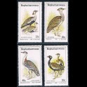 http://morawino-stamps.com/sklep/7583-large/kolonie-bryt-holend-bophuthatswana-bantustan-rpa-112-115.jpg