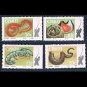 http://morawino-stamps.com/sklep/7601-large/kolonie-bryt-holend-ciskei-bantustan-rpa-57-60.jpg