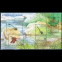 http://morawino-stamps.com/sklep/7745-large/republika-chiska-tajwan-bl84.jpg