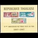 http://morawino-stamps.com/sklep/7747-large/kolonie-bryt-franc-republika-togijska-republique-togolaise-bl31.jpg