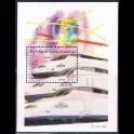 http://morawino-stamps.com/sklep/7751-large/kolonie-hiszp-gwinea-rownikowa-guinea-ecuatorial-bl332.jpg