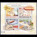 http://morawino-stamps.com/sklep/7755-large/kolonie-bryt-papua-i-nowa-gwinea-papuanew-guinea-bl2.jpg