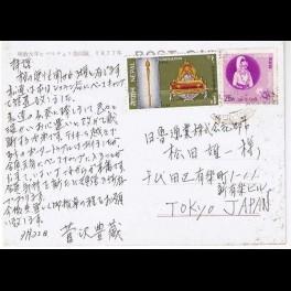 http://morawino-stamps.com/sklep/826-thickbox/pocztowka-z-nepalu-do-japonii.jpg