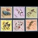 http://morawino-stamps.com/sklep/8320-large/kolonie-portug-gwinea-portugalska-guine-portuguesa-299-304.jpg