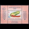 http://morawino-stamps.com/sklep/8535-large/kolonie-holend-indonezja-republika-indonesia-republic-bl-13.jpg