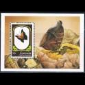 http://morawino-stamps.com/sklep/8553-large/kolonie-bryt-grenada-grenadyny-grenada-grenadines-bl-268.jpg