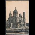 http://morawino-stamps.com/sklep/8939-large/pocztowka-niemiecka-poczta-w-okupowanej-polsce-warszawa-jaroslawie-warszawa-russischer-dom-sobor-prawoslawny.jpg
