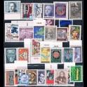 http://morawino-stamps.com/sklep/9088-large/austria-osterreich-rocznik-1978.jpg