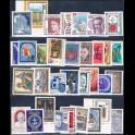 http://morawino-stamps.com/sklep/9090-large/austria-osterreich-rocznik-1983.jpg
