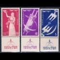 http://morawino-stamps.com/sklep/9137-large/izrael-israel-63-65.jpg