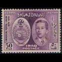 http://morawino-stamps.com/sklep/940-large/kolonie-bryt-iraq-159.jpg