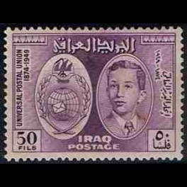 http://morawino-stamps.com/sklep/940-thickbox/british-colonies-iraq-159.jpg
