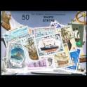 http://morawino-stamps.com/sklep/9945-large/pakiet-statki-50-szt-znaczkow.jpg