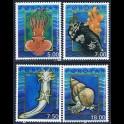 https://morawino-stamps.com/sklep/10097-large/wyspy-owcze-foroyar-417-420.jpg