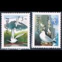https://morawino-stamps.com/sklep/10219-large/wyspy-owcze-foroyar-221-222.jpg