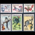 https://morawino-stamps.com/sklep/10566-large/czechoslowacja-2110-2115.jpg