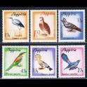 https://morawino-stamps.com/sklep/10600-large/albania-shqiperia-973-978.jpg