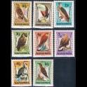 https://morawino-stamps.com/sklep/10744-large/wegry-magyarorszag-maygar-posta-1881-1888.jpg