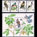 https://morawino-stamps.com/sklep/10870-large/kolonie-bryt-uganda-333-336-bl-15.jpg