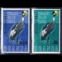 https://morawino-stamps.com/sklep/10894-large/kolonie-bryt-uganda-85-86.jpg