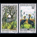 https://morawino-stamps.com/sklep/10936-large/kolonie-niem-franc-zjednoczona-republika-kamerunu-united-republic-of-cameroon-republique-unie-du-cameroun-836-837.jpg