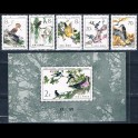 https://morawino-stamps.com/sklep/11496-large/chiska-republika-ludowa-chrl-1823-1827-bl27.jpg