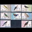 https://morawino-stamps.com/sklep/11584-large/kolonie-bryt-samoa-i-sisifo-152-159.jpg