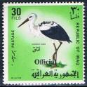https://morawino-stamps.com/sklep/11834-large/republika-iraku-republic-of-iraq-347-nadruk.jpg
