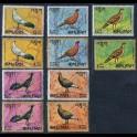https://morawino-stamps.com/sklep/11852-large/bhutan-179-188.jpg
